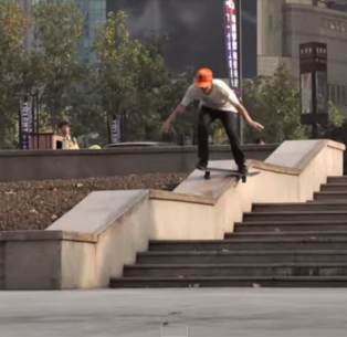 Vans – Geoff Rowley's 'Propeller' Raw files