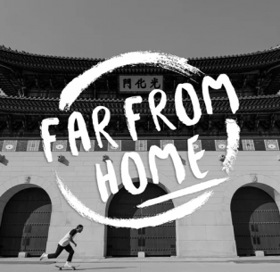 Far From Home – Jimmy Wong